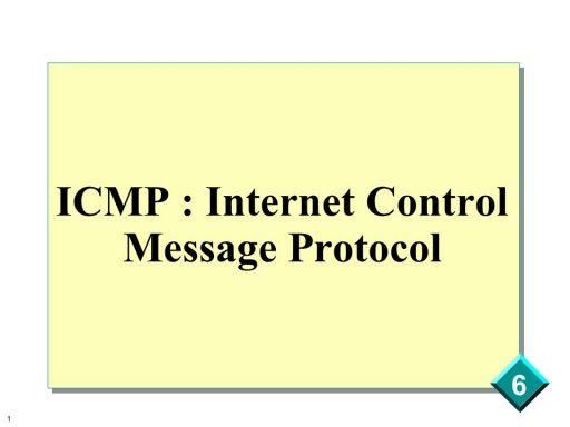 پروتکل ICMP