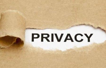 حریم خصوصی، رویایی بر باد رفته